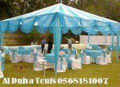 Party Tents Rental in UAE