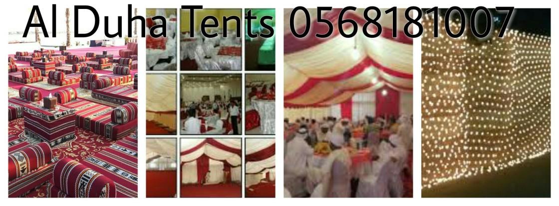 wedding tents rental in uae