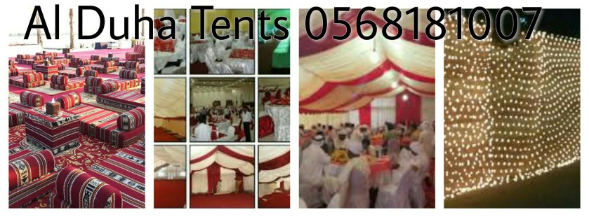 wedding tents rental in uae