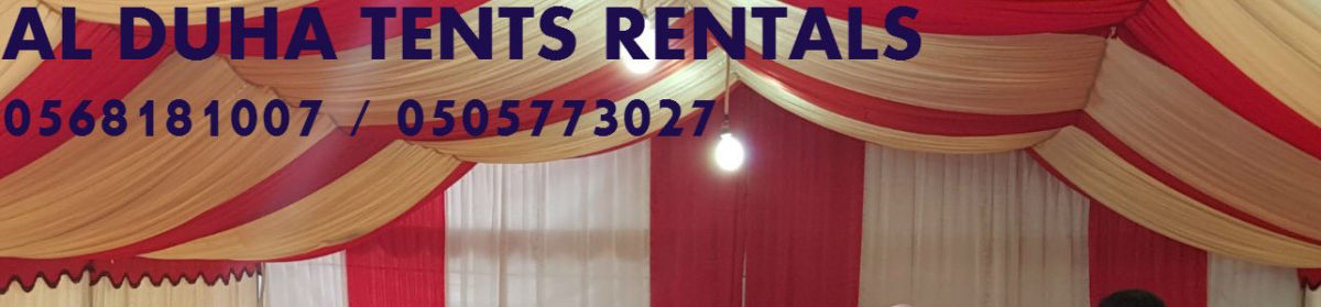 Wedding Tents Rental Party Tents Rental in UAE