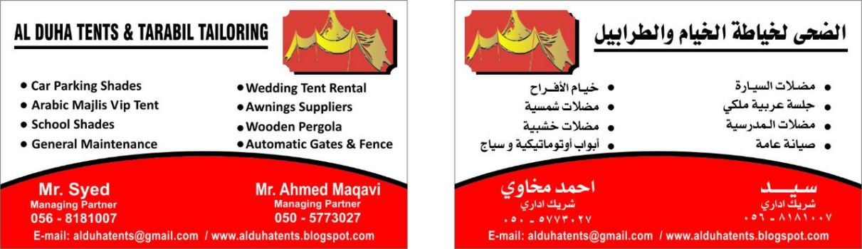 https://dubaitents.weebly.com/arabic-majlis-tents-majlis-sadu-tents-rental-tents-arabic-tents-sado-tents-sadu-tents-rental-arabic-tents-arabic-tents-manufacturers-arabic-majlis-tents-sadu-tents-rental-in-dubai-sadu-tents-rental-traditional-tents-rental-sodo-tents.html